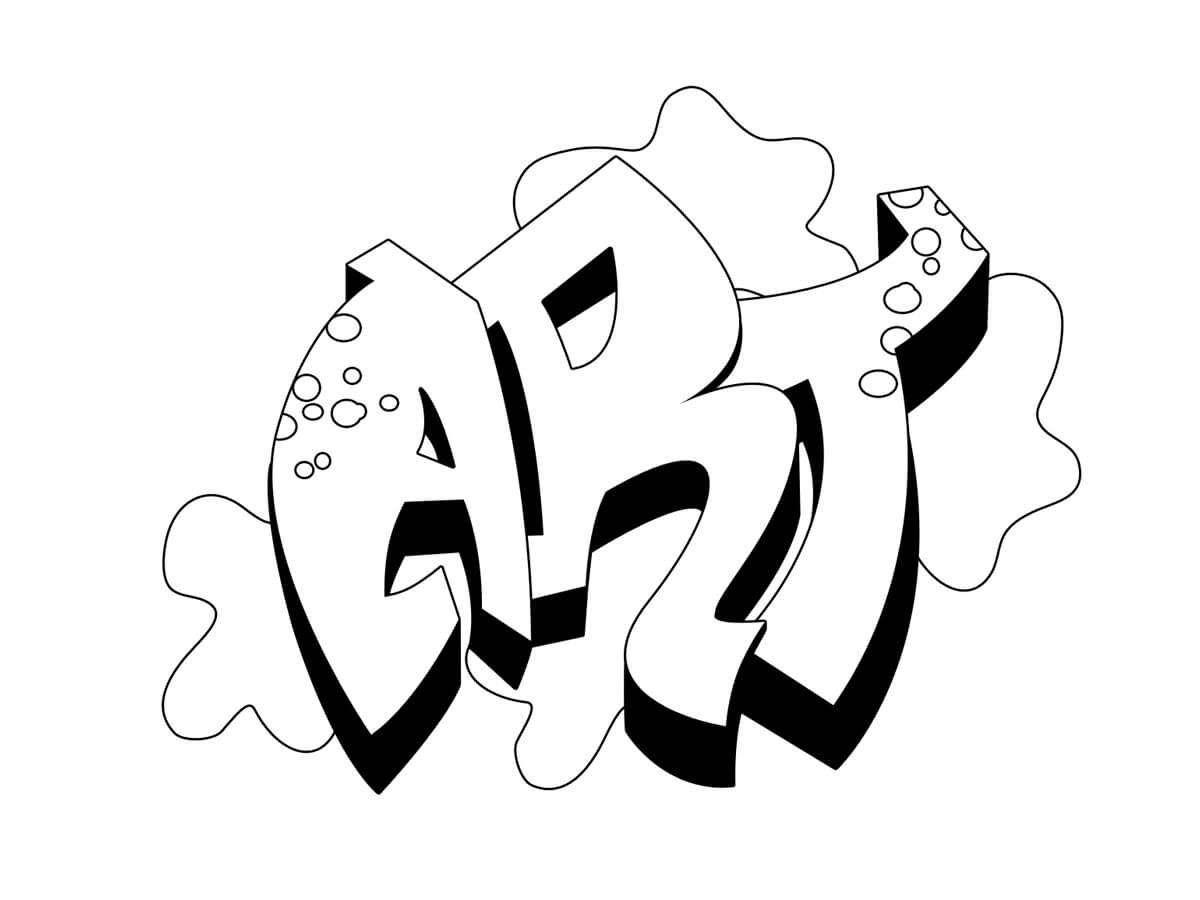 Как нарисовать граффити #1 «ART»