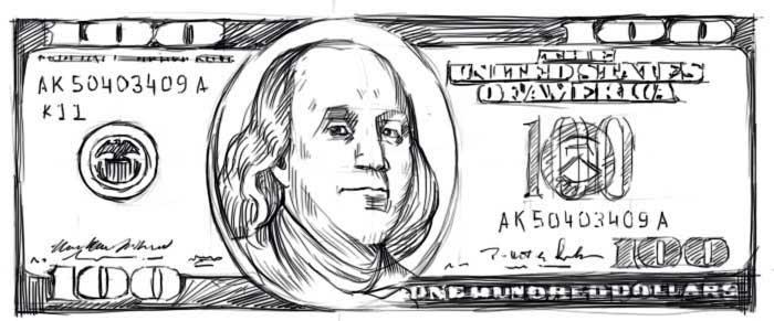 Как нарисовать деньги?