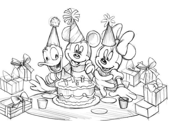 Открытка с днём рождения рисовать