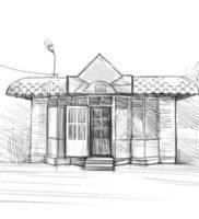 Как нарисовать магазин