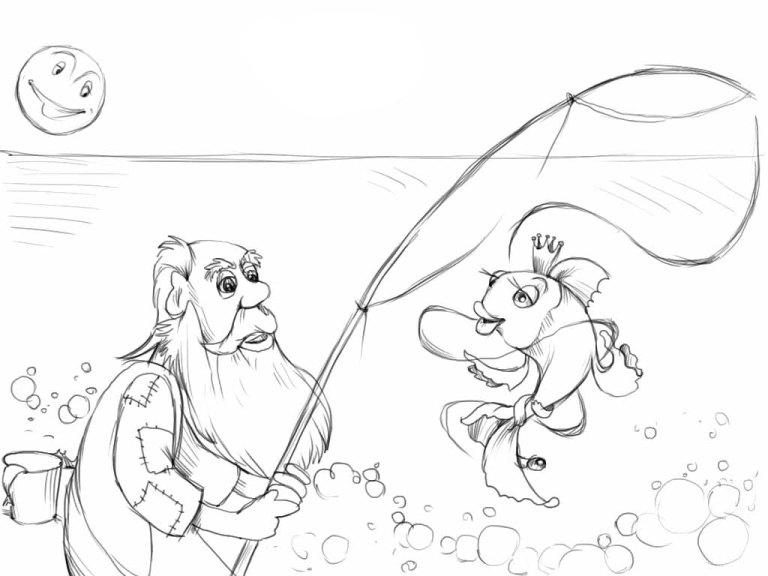 Как нарисовать сказку