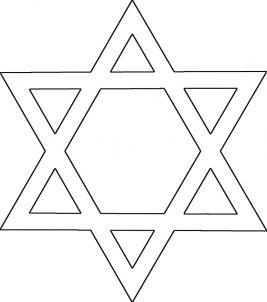 Как нарисовать Звезду Давида?