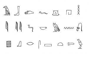 Как нарисовать иероглифы?
