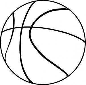 Как нарисовать баскетбольный мяч