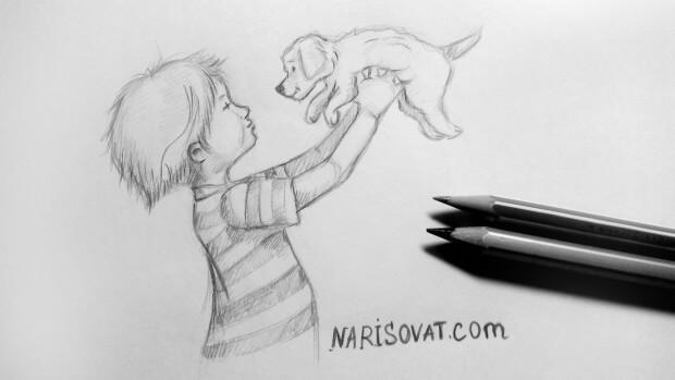 Как нарисовать ребенка с собакой карандашом поэтапно